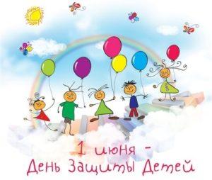 june01_20130531_1694403860